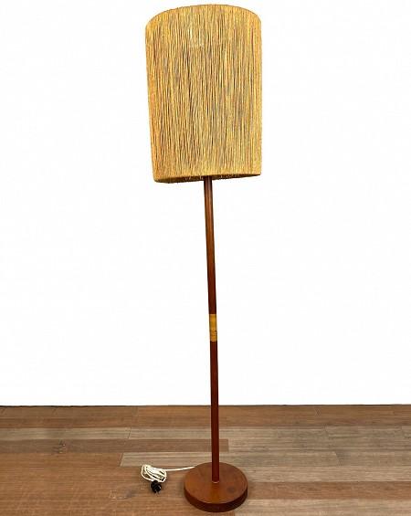 Nordic Floor Lamp, 1960s